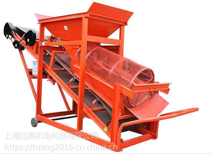 滚筒筛筛分效率高工业专用设备