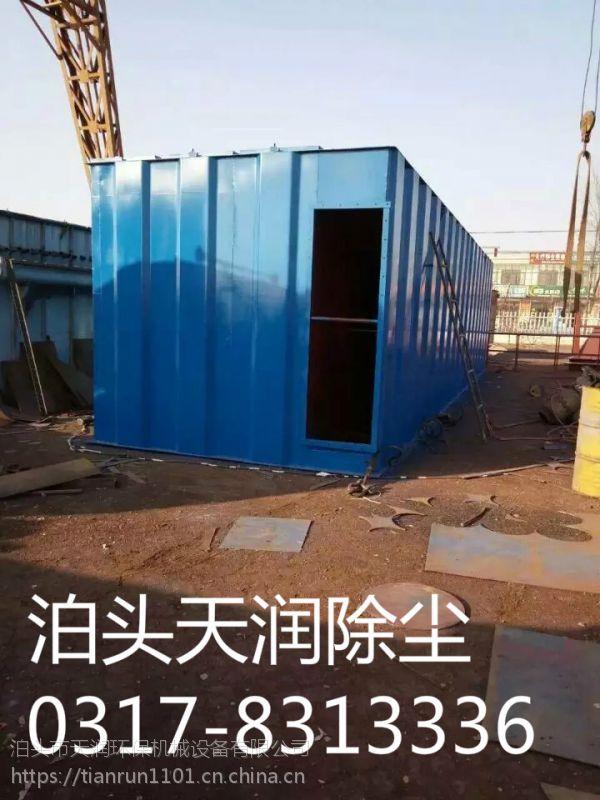 PPC气箱式除尘器哪家好 杭州气箱式除尘器服务周到