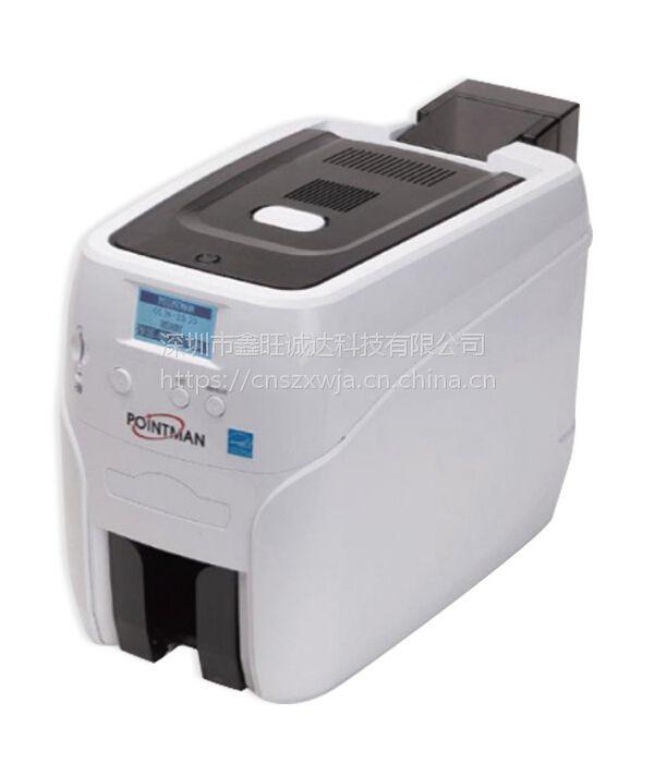P515证卡打印机xw015217彩色带xw015216黑色带