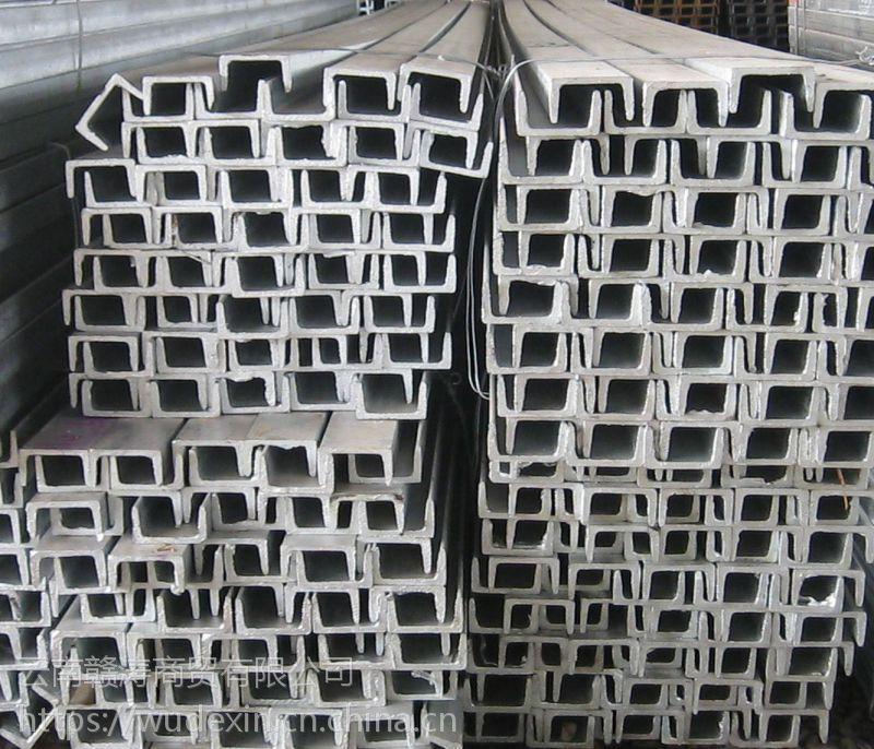 昆明镀锌槽钢价格,云南镀锌槽钢销售价格