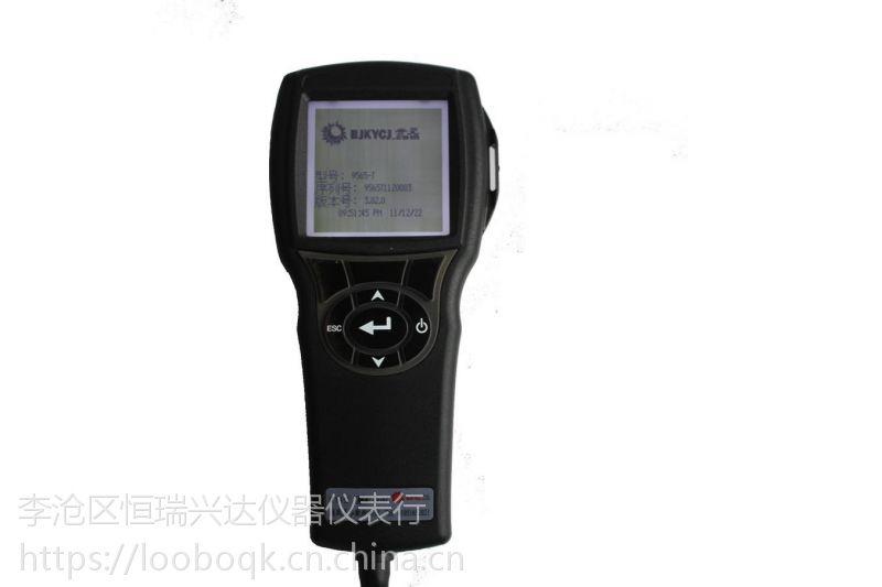 KBA3L矿用本安型数码摄录仪 青岛路博