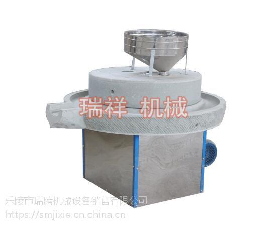石磨豆浆机 电动石磨豆浆机 优质石材 价格型号齐全