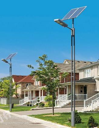 供应河北太阳能庭院灯 灯柱灯杆