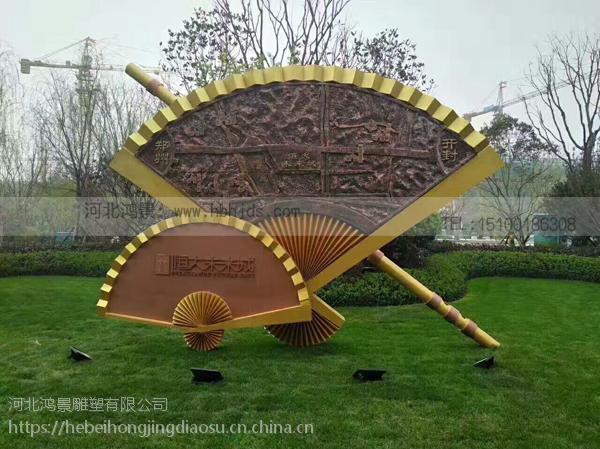 石家庄不锈钢扇子雕塑公司 不锈钢的扇子雕塑图片