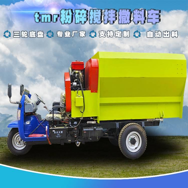 双人乘坐机动撒料车 档位调节抛料速度 维修方便的撒料车