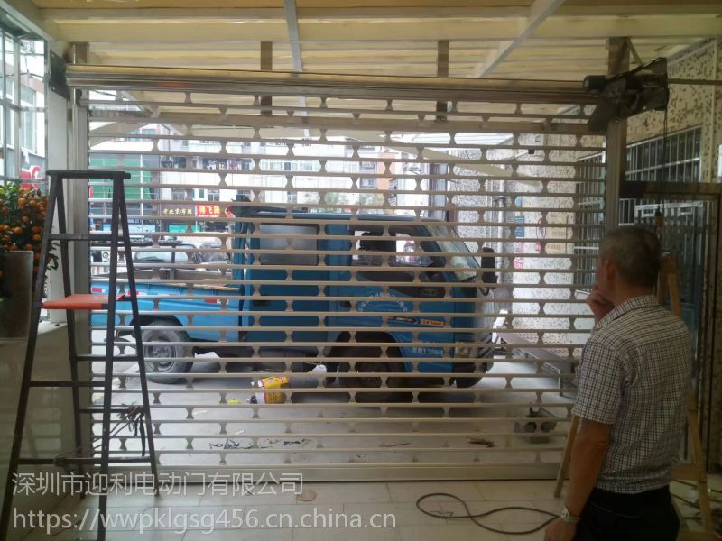 深圳坂田电动卷帘门迎利l-200铝合金带孔卷闸门透风车库门整套门