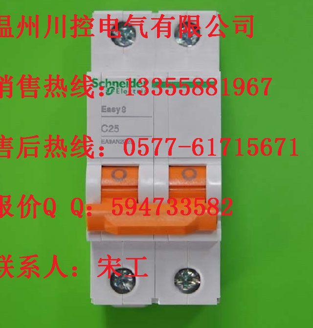 http://himg.china.cn/0/4_422_243952_640_670.jpg