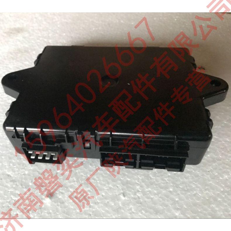 陕汽重卡 德龙 原厂X3000车身控制器 昼行灯 DZ97189585116 正宗陕汽原厂厂家