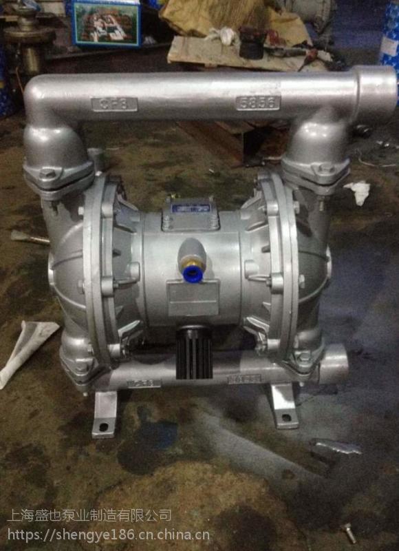 砂浆隔膜泵QBK-25铸铁配四氟 上海映程泵业
