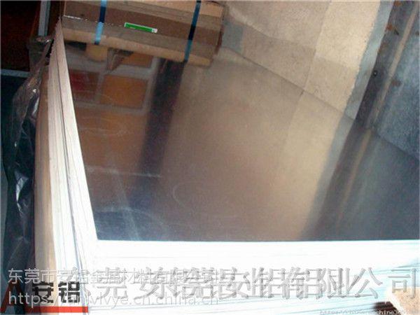 东坑铝板厂家/横沥5052铝板价格