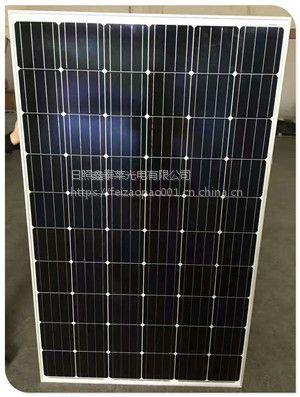 pingdingshan哪可以批发太阳能发电板序号双面单晶硅太阳能发电板发电效率对比