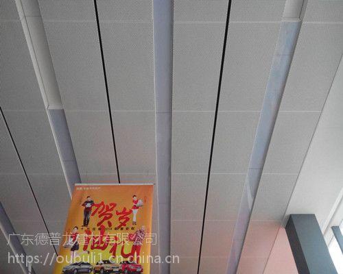 广东德普龙防静电镀锌天花风格鲜明厂家报价