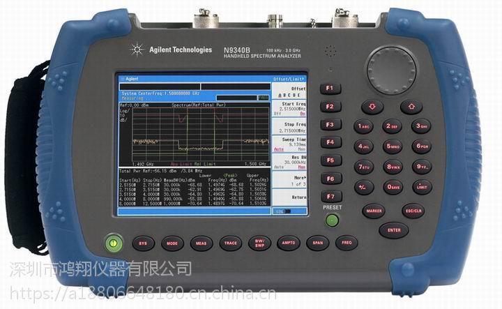 现货回收+出售N9340B 【Agilent】手持式频谱分析仪