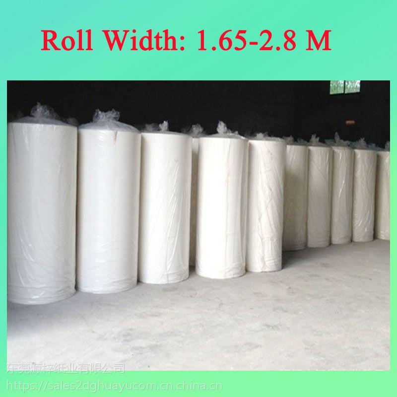 APP100%纯木纸浆面纸巾原纸原生纸浆木浆纸原材料生产加工厂家