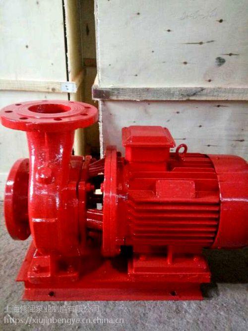 单级消防泵价格XBD16/30-80L/HY 单级消防泵