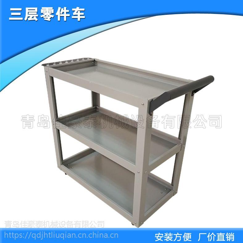 批发工具存放柜 无抽双开门内三层 安全工具柜栾城区生产厂家