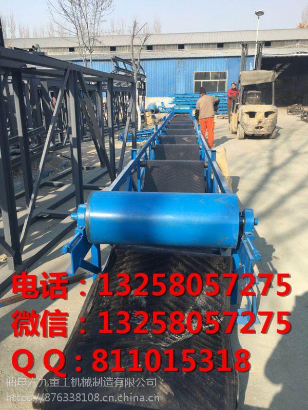 六九重工 厂销 鞍山 装车皮带机 大型槽型输送机 1米宽皮带机 带式输送机