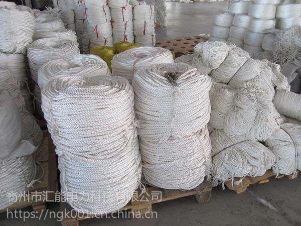 厂家专业供应绝缘绳 蚕丝锦纶绝缘绳 绝缘防潮绳 品质保证汇能