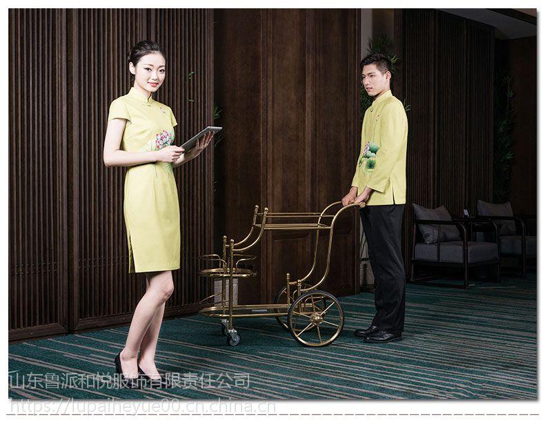 济南酒店制服设计定做山东职业装加工济南西装高级定制鲁派和悦新款酒店服装设计