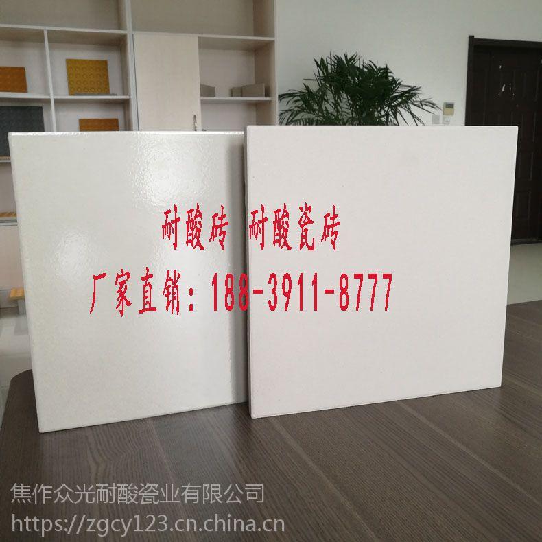 内蒙古耐酸砖地面宁夏电厂无釉耐酸瓷砖