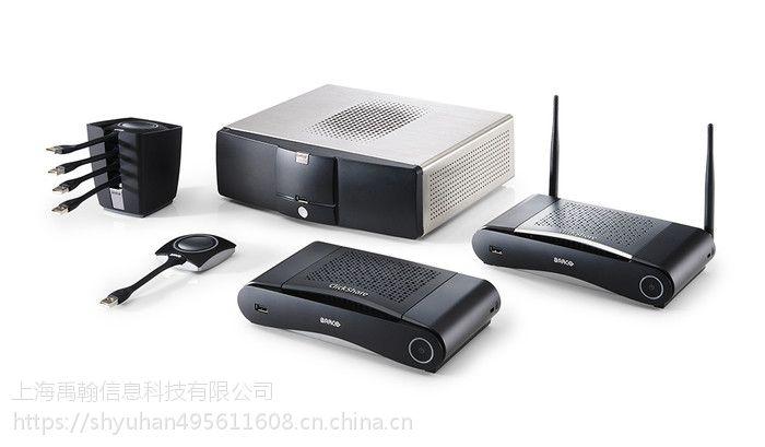 BARCO巴可 可立享ClickShare CSE-800无线投屏演示系统新品上市