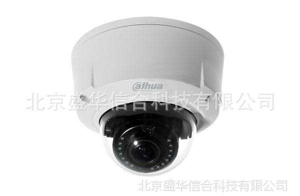 Hikvision/海康威视200万DH-HAC-HDBW3251E同轴防暴半球摄像机