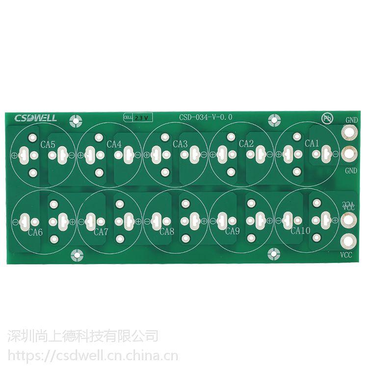 十串超级法拉电容均压板2.3V 300F 350F 360F 400F双排电容