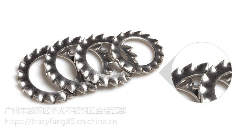 DIN6798A不锈钢304外锯齿锁紧垫片防松垫圈止动垫圈M3M4M5M6M8M10