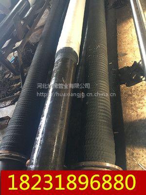 水龙 油龙 吸排管 油龙生产厂家
