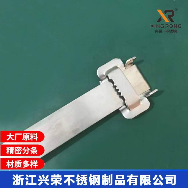 兴荣厂家供应光伏支架安装牙型不锈钢扎带 10mm齿型不锈钢打包带