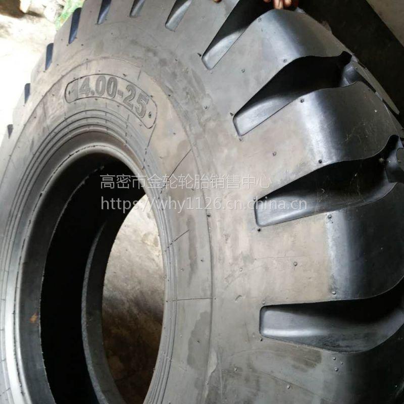长期供应14.00-25矿山工程机械轮胎宽体车自卸轮胎 耐磨防滑