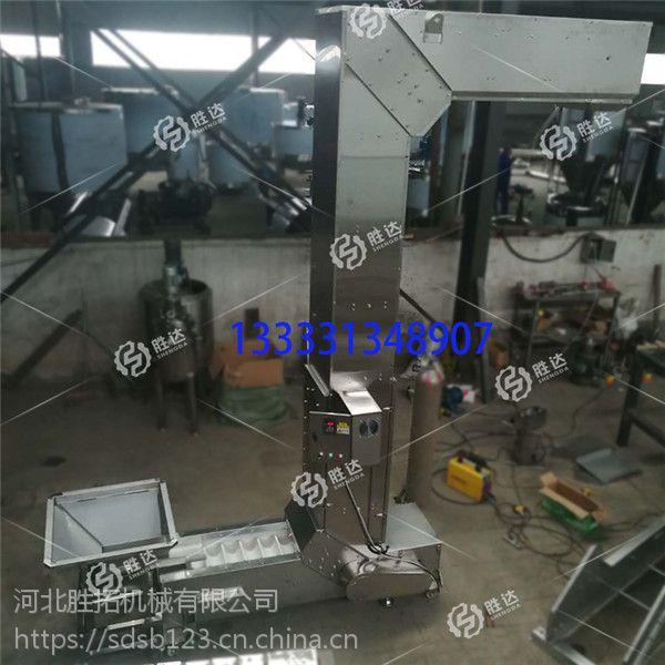 胜达sd-zxtsj茶叶提斗式输送机葡萄干提升机板链式提升机