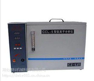 黄骅镁离子测定仪|水中离子测定仪|服务周到