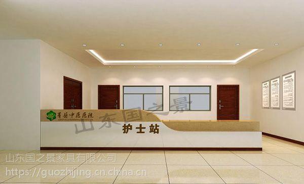 临沂市医院导诊台 护士站定制厂家,山东国之景医院家具
