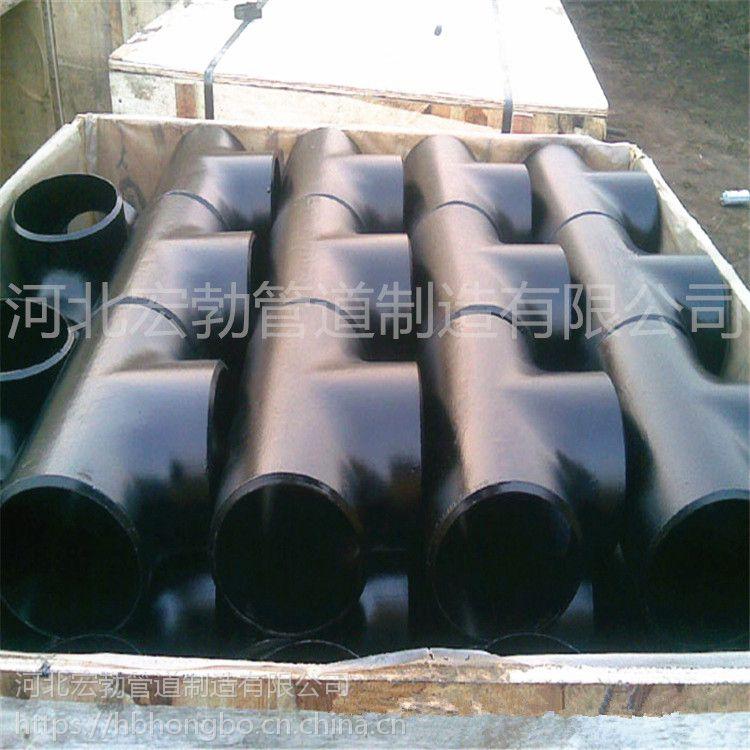 浙江温州大口径对焊三通生产厂家直销价格是多少
