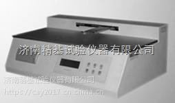 人造革电子剥离试验机WDB-1W