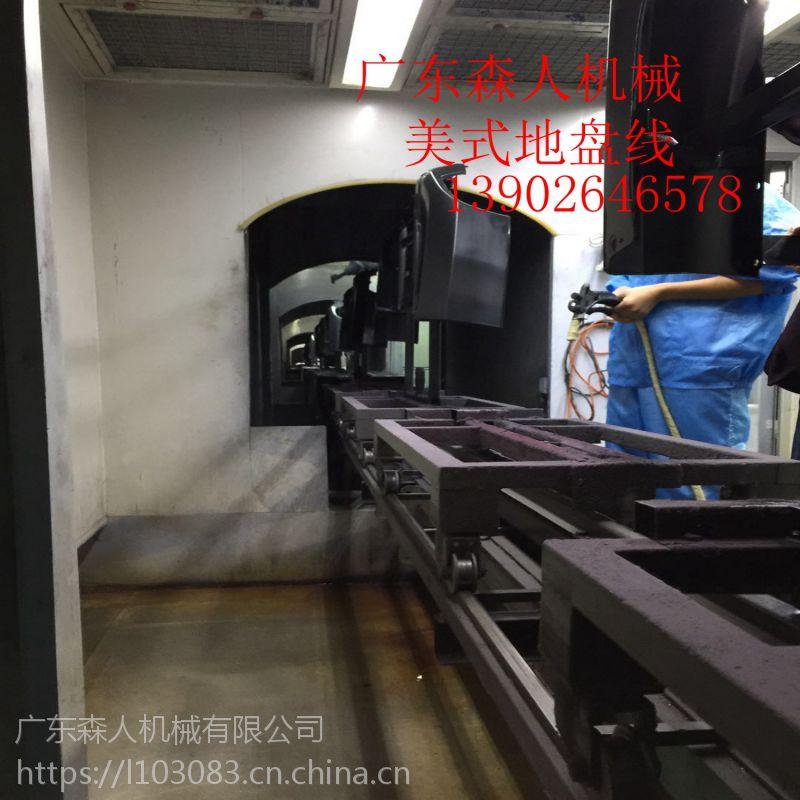 森人机械厂家直销汽车塑料保险杠摩托后备箱地盘喷漆线座椅茶几木料美式地轨喷涂线