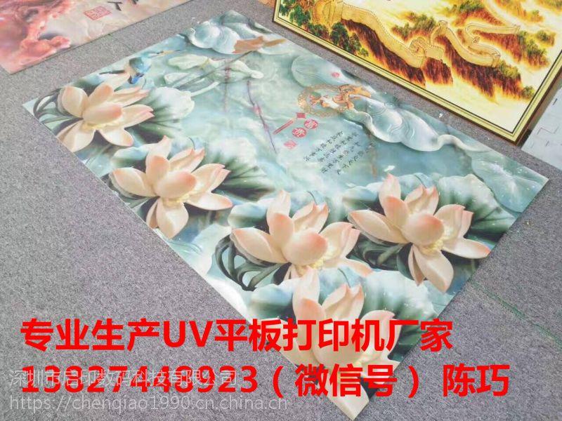 3D瓷砖背景墙浮雕光油彩雕机