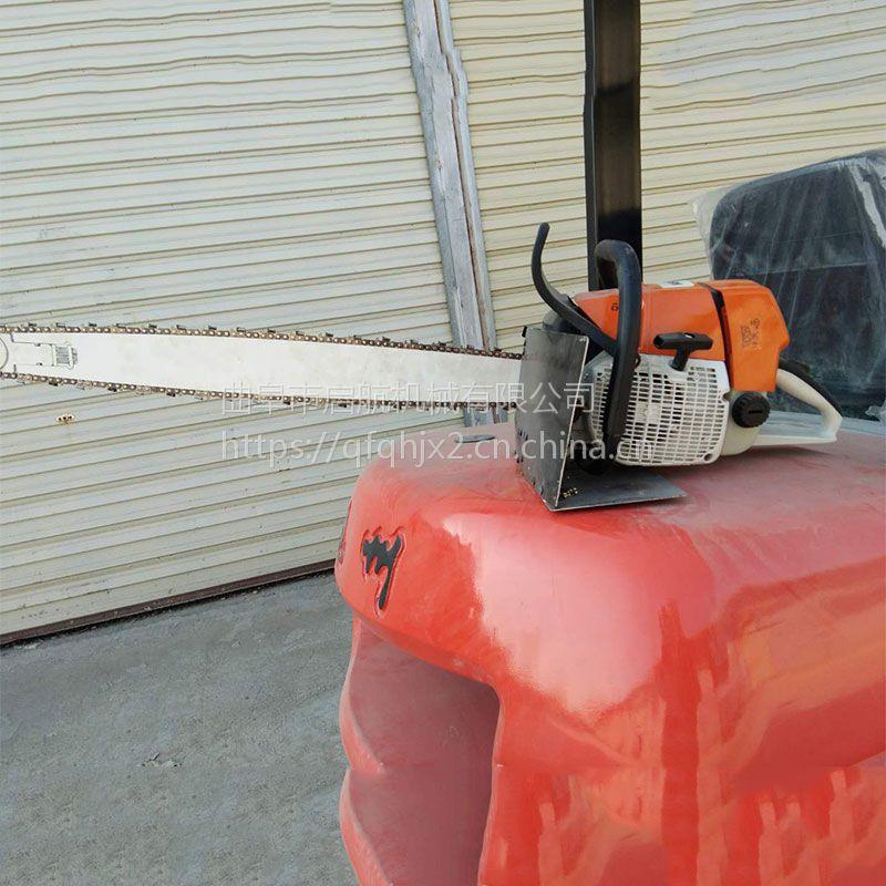 便携式带土球挖树机 轻便小型快速断根机 启航新型链条挖树机
