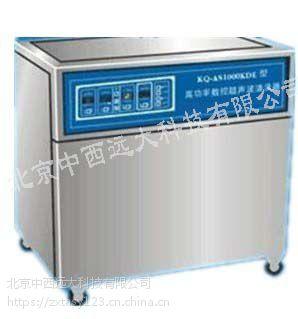 中西超声波清洗机 超声波清洗机 型号:KQ-A2000KDE库号:M407142