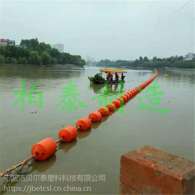 柏泰拦污浮漂专业生产水上拦污浮筒厂家