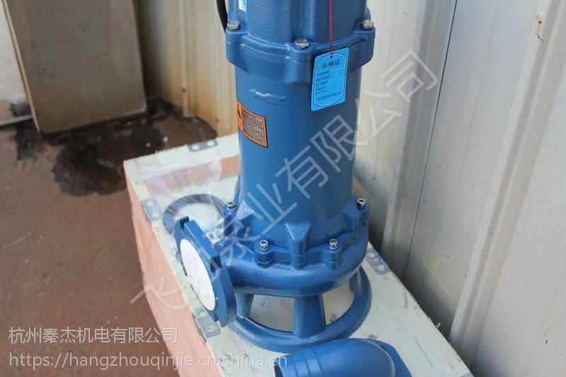 液下立式排污泵50YW20-15-1.5立式液下污水泵立式耐腐蚀液下泵