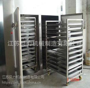 供应CT-C系列热循环烘箱 颜料干燥箱 染料干燥设备