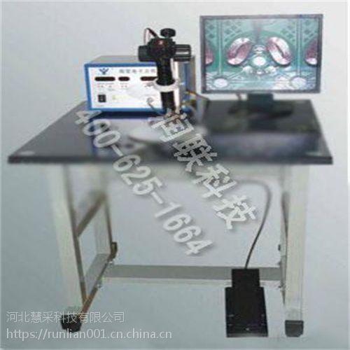 郑州微点焊机设备 微点焊机设备OTK性价比