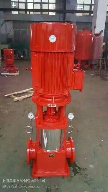 大型建筑消防给排水系列XBD-L型消防泵 增压稳压设备