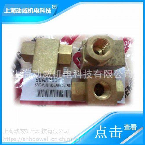 BL1750登福空压机风冷冷却器QX100372散热器