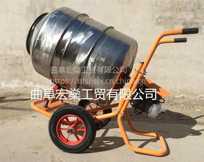 水泥砂浆混凝土搅拌机 汽油滚筒式饲料拌料机