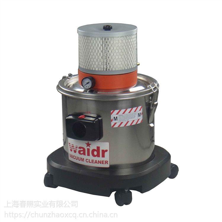 接6-8kg气源吸尘机 小型移动式车间吸颗粒灰尘威德尔气动工业吸尘器