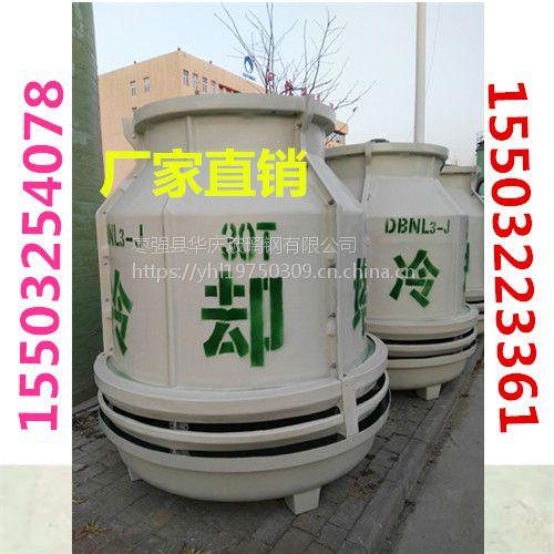 逆流式冷却塔20吨价钱 冷却塔作用 出厂价销售 品牌华庆