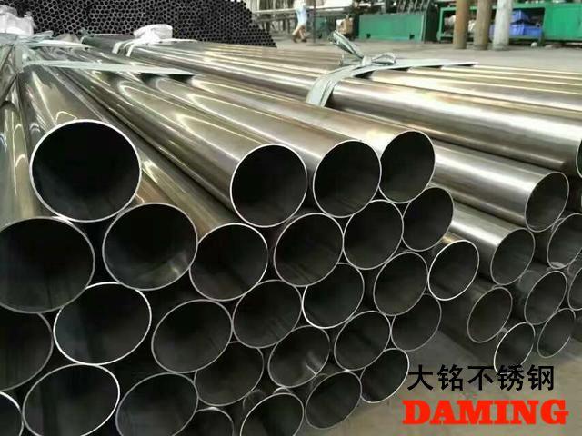 天心区304 316L食品卫生级薄壁不锈钢水管品牌厂家供应DN100规格多少钱